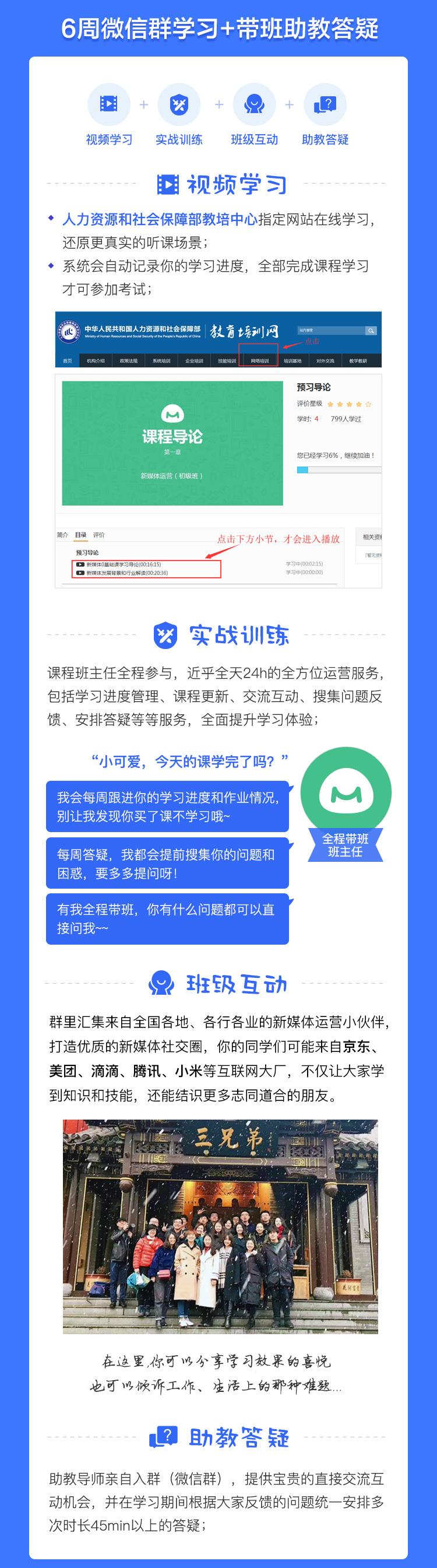 http://mtedu-img.oss-cn-beijing-internal.aliyuncs.com/ueditor/20200108171409_688338.jpg