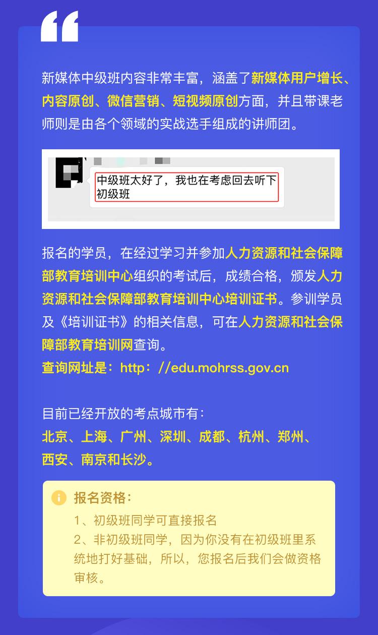 http://mtedu-img.oss-cn-beijing-internal.aliyuncs.com/ueditor/20200108172110_882026.jpeg