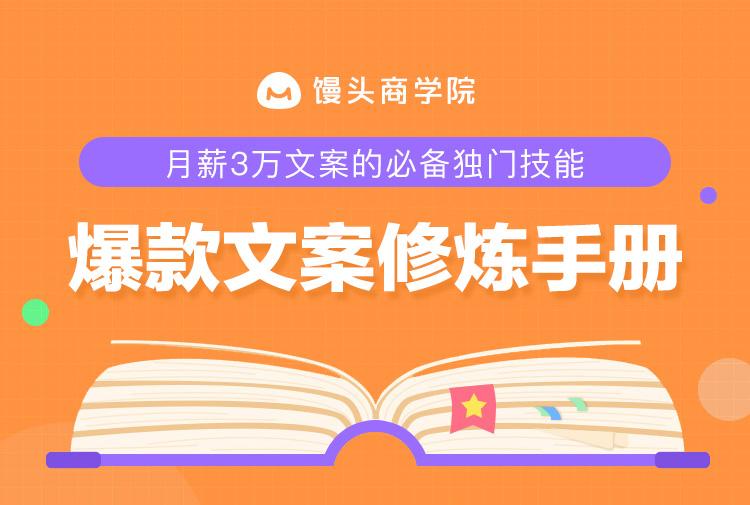 http://mtedu-img.oss-cn-beijing-internal.aliyuncs.com/ueditor/20200114112754_191507.jpg