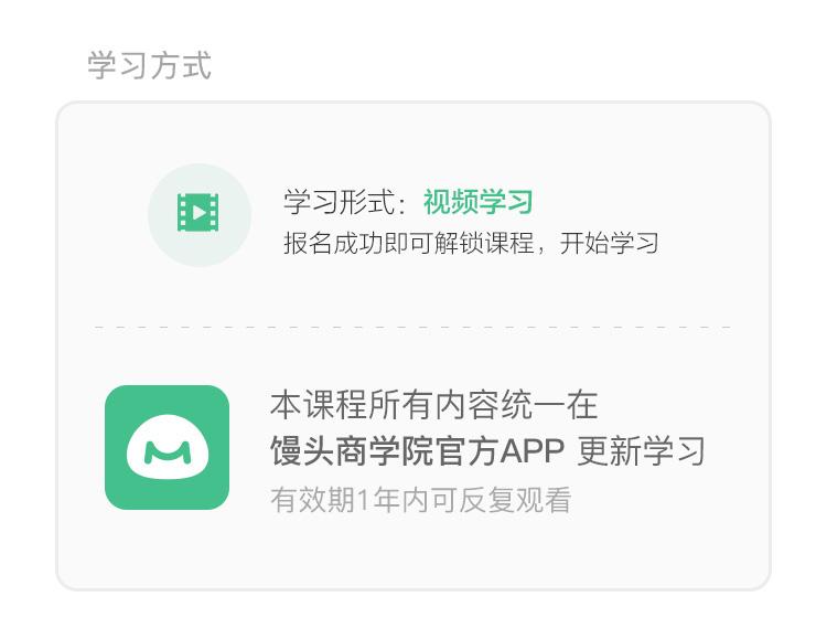 http://mtedu-img.oss-cn-beijing-internal.aliyuncs.com/ueditor/20200114122759_997086.jpg