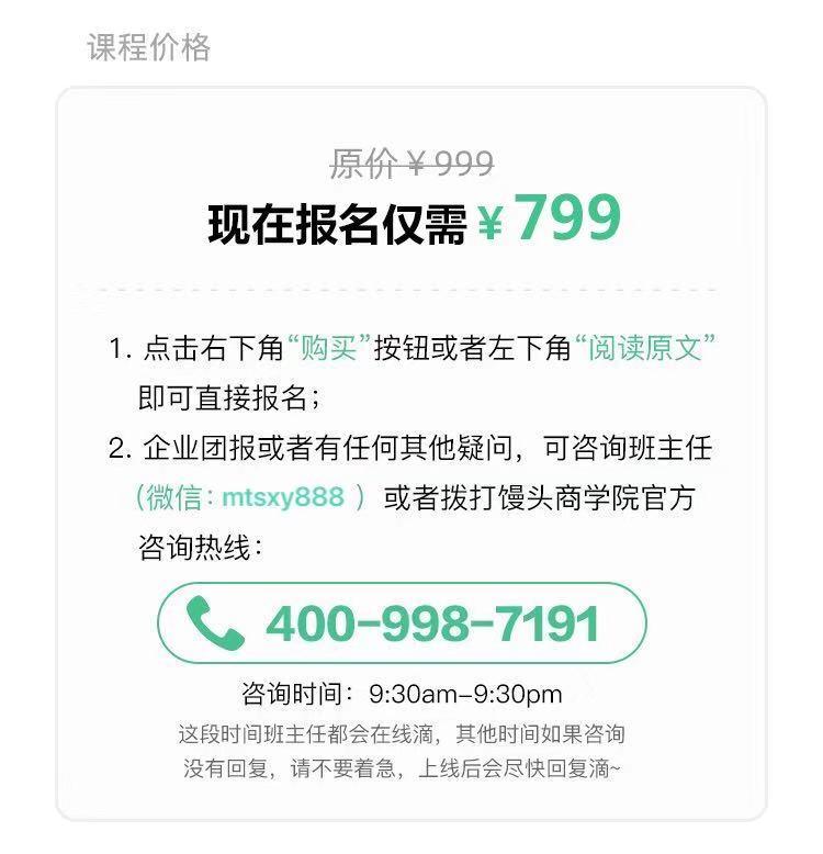 http://mtedu-img.oss-cn-beijing-internal.aliyuncs.com/ueditor/20200114123304_544373.jpeg