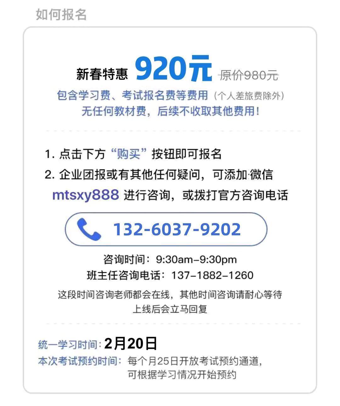 http://mtedu-img.oss-cn-beijing-internal.aliyuncs.com/ueditor/20200120113355_995251.jpeg