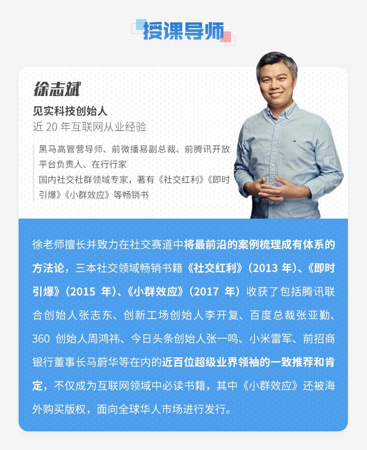 http://mtedu-img.oss-cn-beijing-internal.aliyuncs.com/ueditor/20200120125121_718722.jpeg