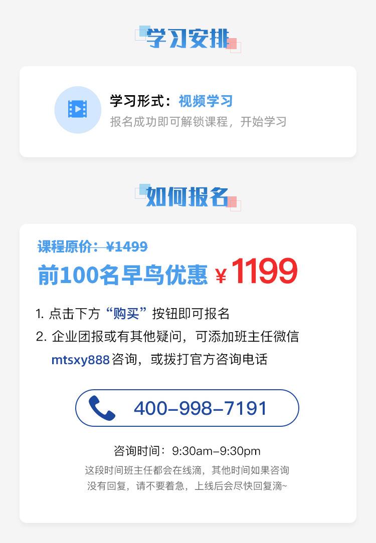 http://mtedu-img.oss-cn-beijing-internal.aliyuncs.com/ueditor/20200120125140_354210.jpeg