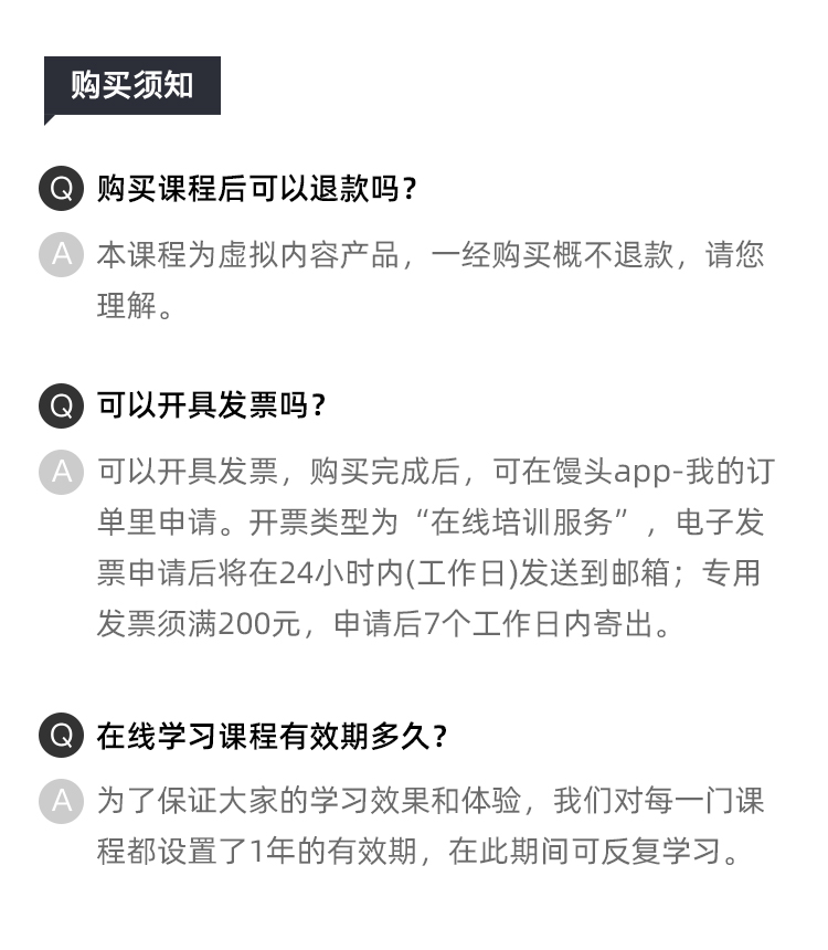 http://mtedu-img.oss-cn-beijing-internal.aliyuncs.com/ueditor/20200120125157_887645.jpg