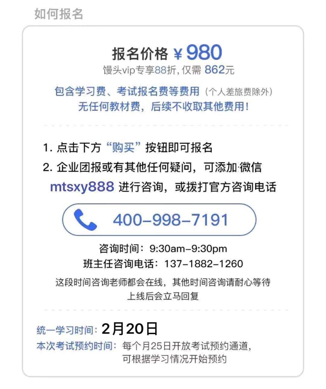 http://mtedu-img.oss-cn-beijing-internal.aliyuncs.com/ueditor/20200131235046_382959.jpeg