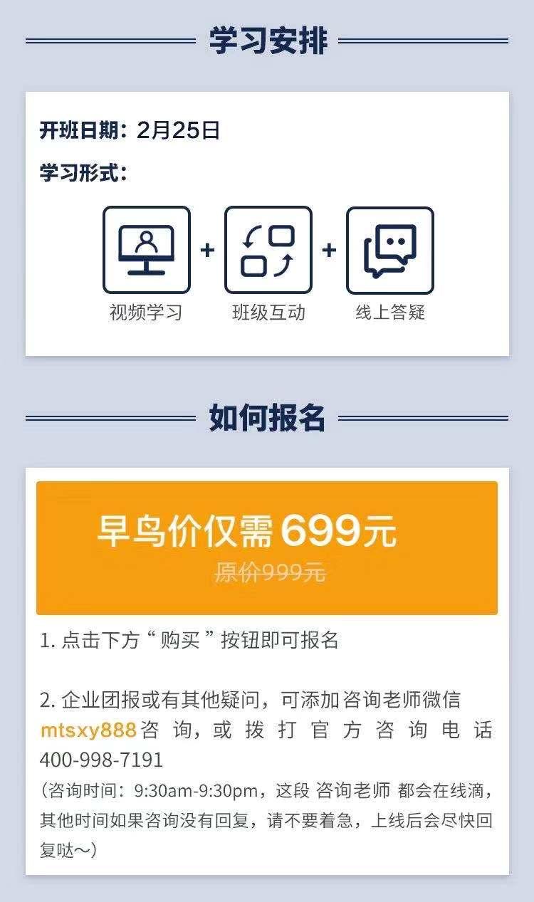 http://mtedu-img.oss-cn-beijing-internal.aliyuncs.com/ueditor/20200131235131_572997.jpeg