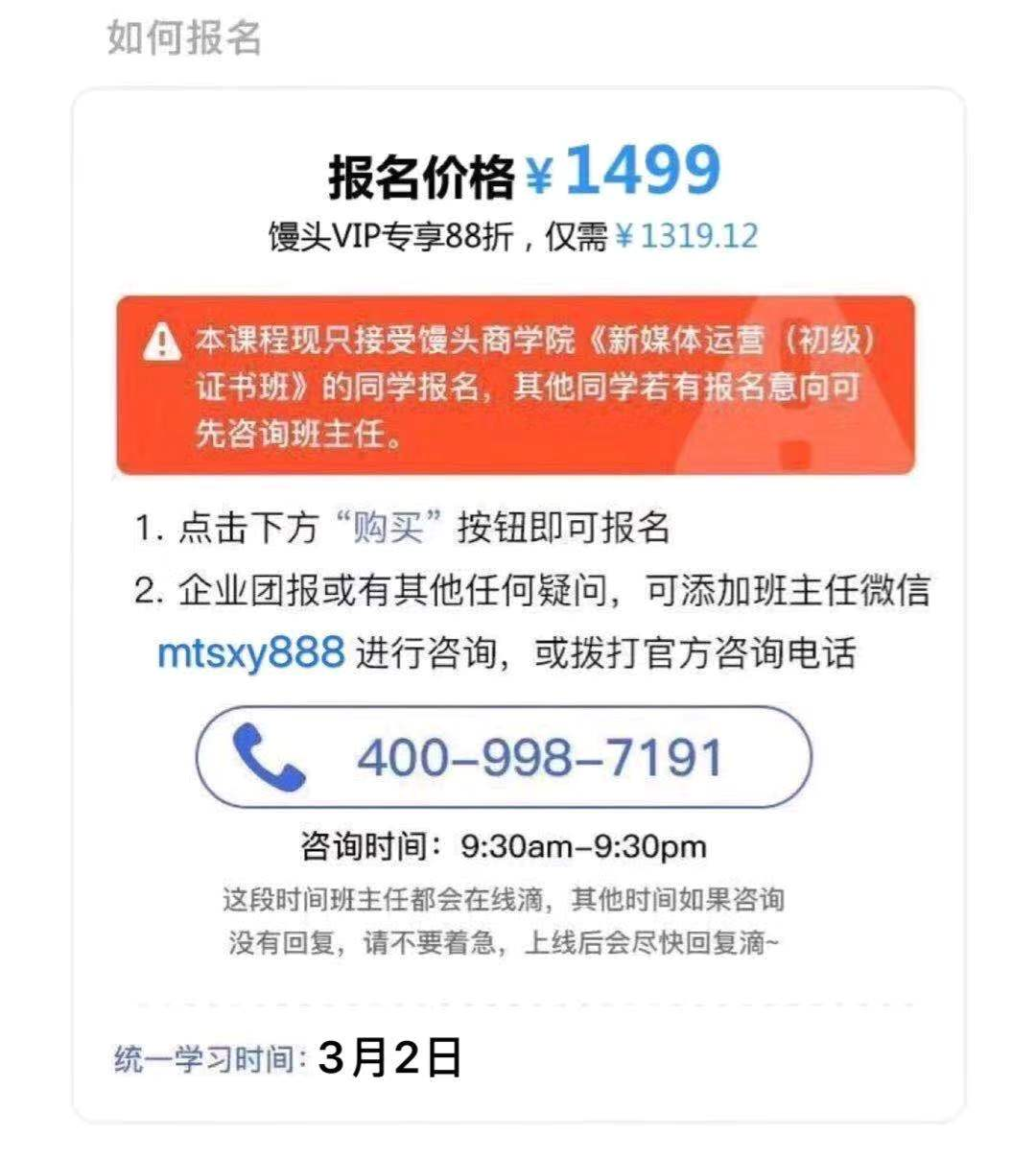 http://mtedu-img.oss-cn-beijing-internal.aliyuncs.com/ueditor/20200204101503_200866.jpeg