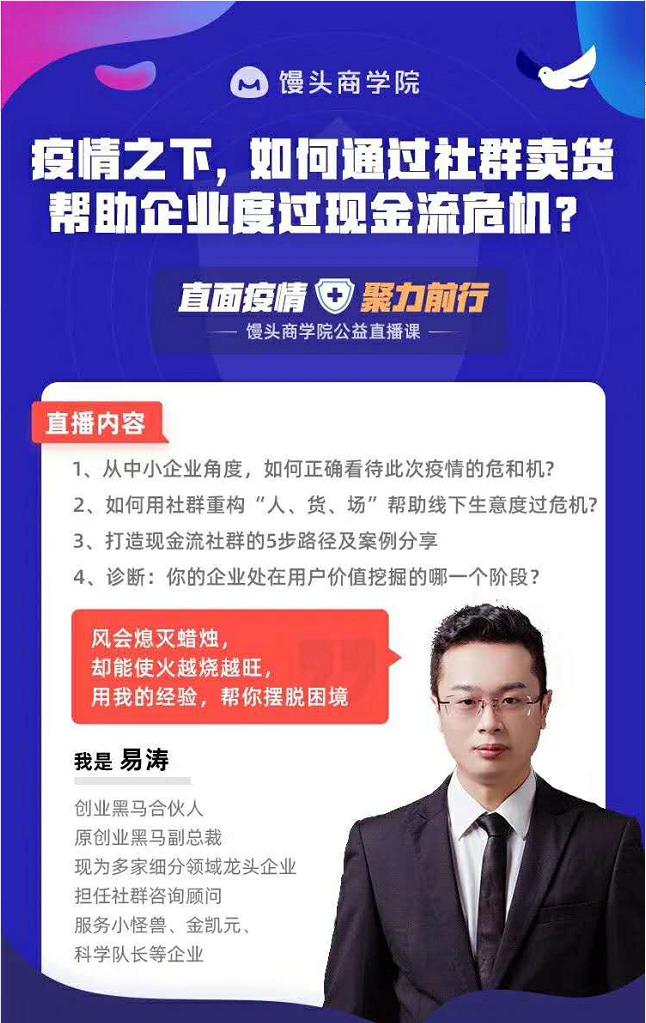 http://mtedu-img.oss-cn-beijing-internal.aliyuncs.com/ueditor/20200210155249_705561.png