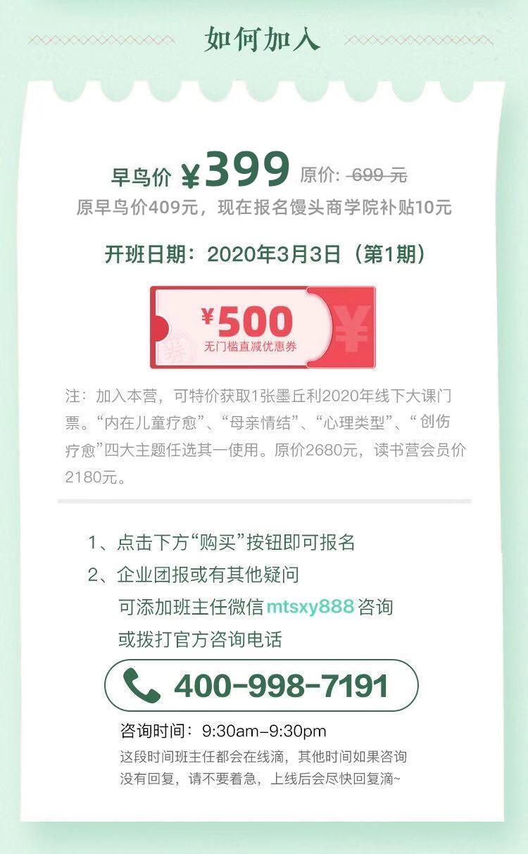 http://mtedu-img.oss-cn-beijing-internal.aliyuncs.com/ueditor/20200211134504_128018.jpg