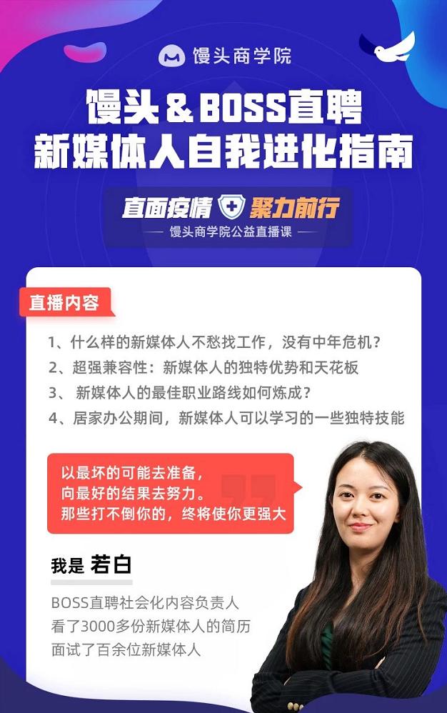 http://mtedu-img.oss-cn-beijing-internal.aliyuncs.com/ueditor/20200212124138_259591.png