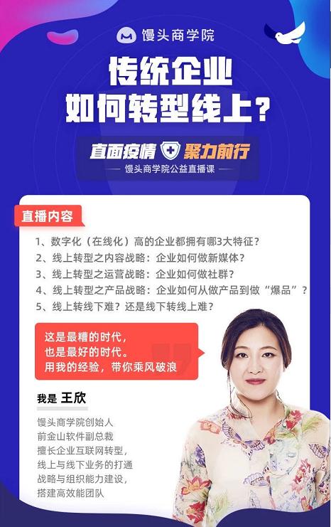 http://mtedu-img.oss-cn-beijing-internal.aliyuncs.com/ueditor/20200214134441_426313.png
