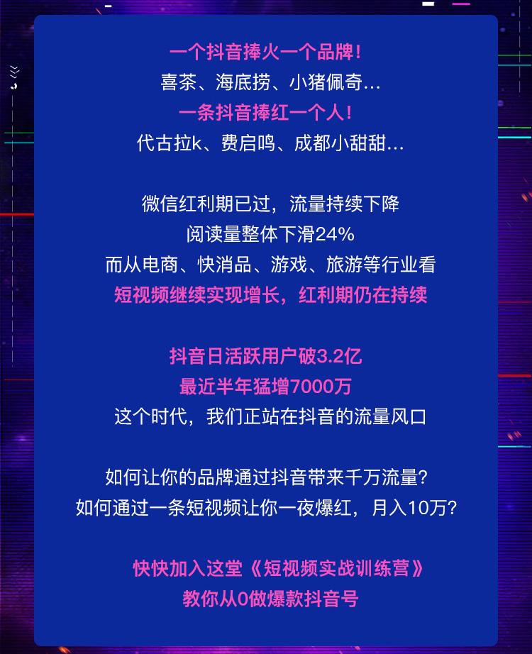 http://mtedu-img.oss-cn-beijing-internal.aliyuncs.com/ueditor/20200218163557_603037.jpg