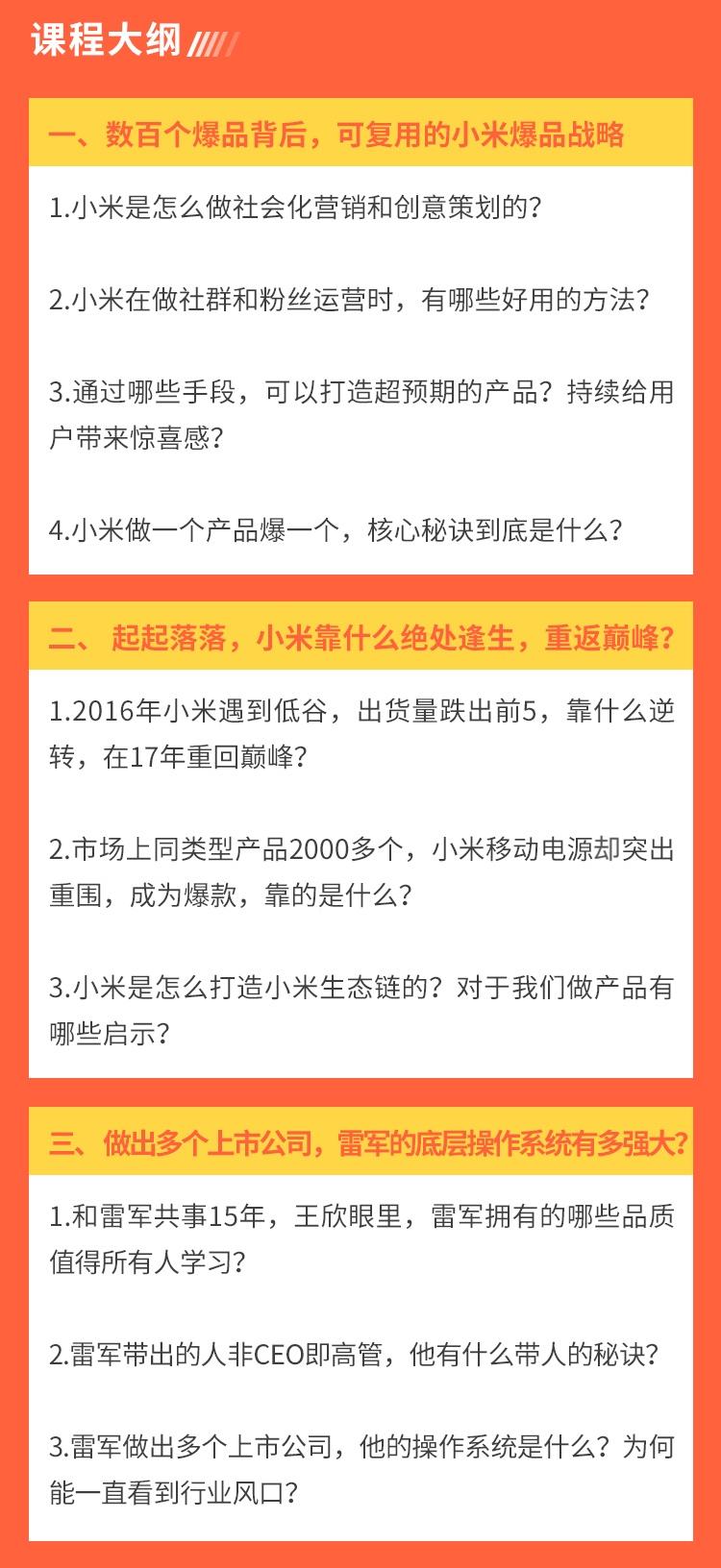 http://mtedu-img.oss-cn-beijing-internal.aliyuncs.com/ueditor/20200221210926_451213.jpeg