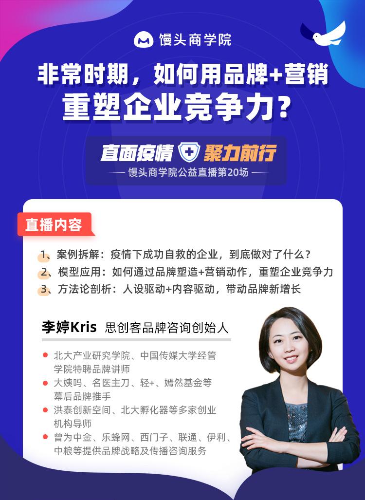 http://mtedu-img.oss-cn-beijing-internal.aliyuncs.com/ueditor/20200303164705_296242.jpg