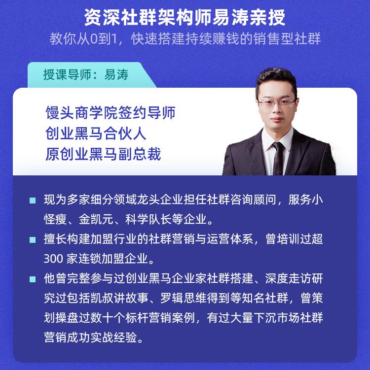 http://mtedu-img.oss-cn-beijing-internal.aliyuncs.com/ueditor/20200310172207_623902.jpg