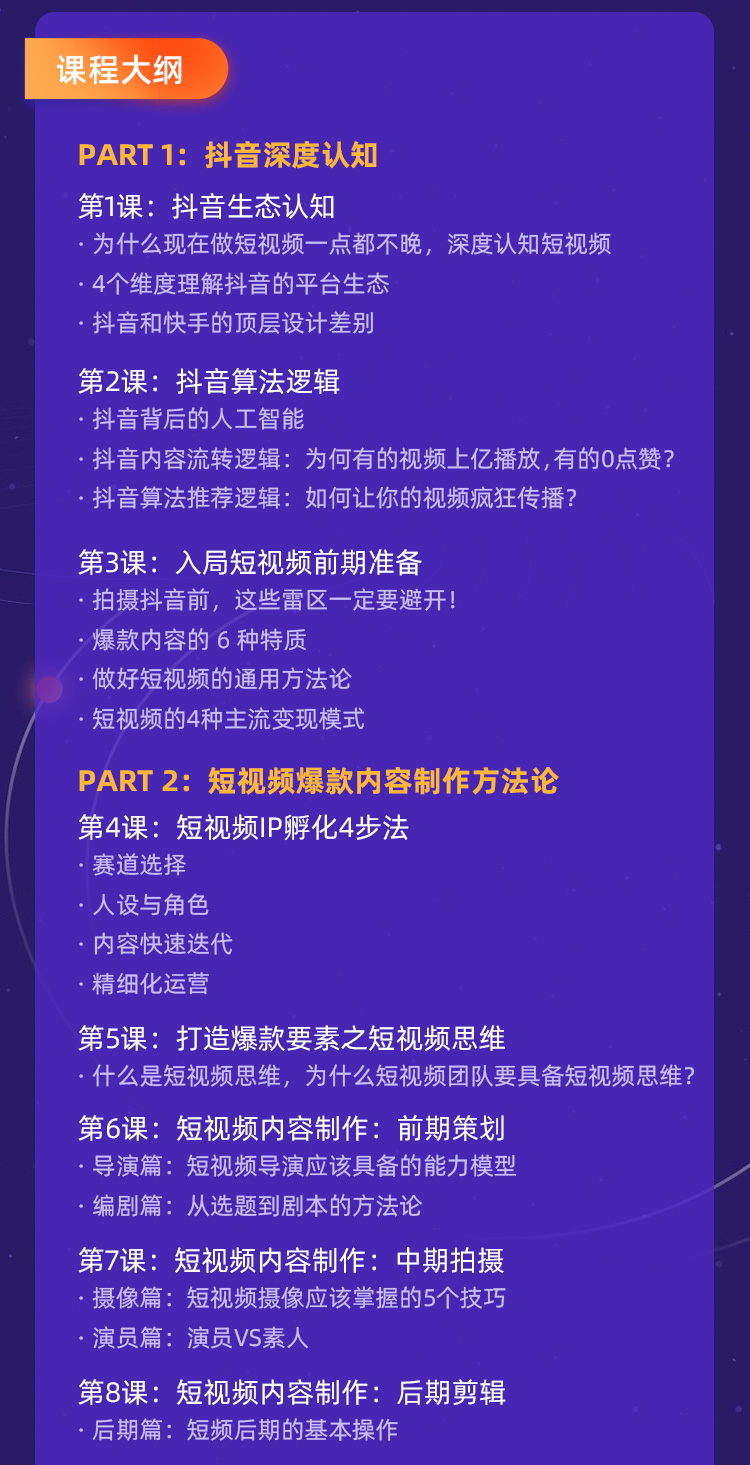 http://mtedu-img.oss-cn-beijing-internal.aliyuncs.com/ueditor/20200316104631_749643.jpeg