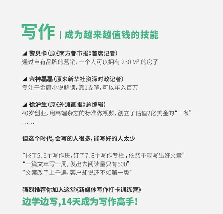 http://mtedu-img.oss-cn-beijing-internal.aliyuncs.com/ueditor/20200318174721_967619.jpg