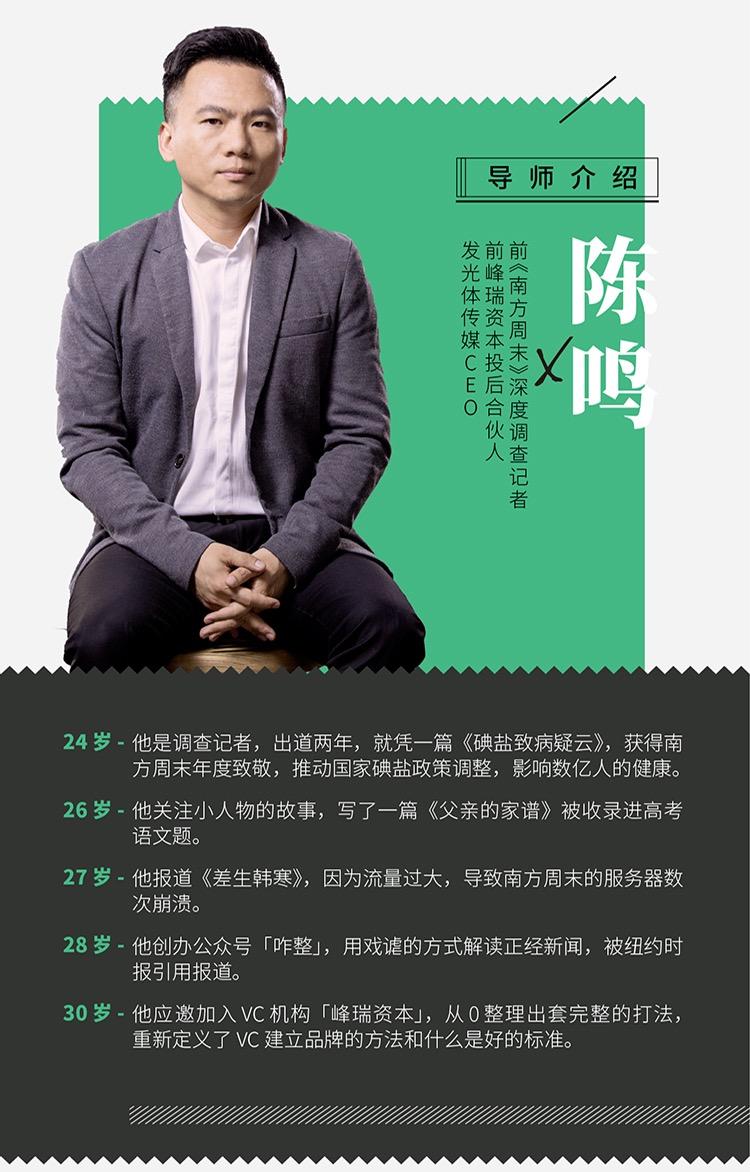 http://mtedu-img.oss-cn-beijing-internal.aliyuncs.com/ueditor/20200318174949_819094.jpg
