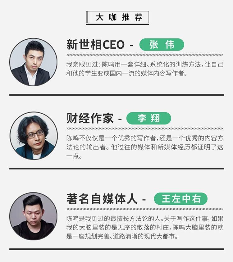http://mtedu-img.oss-cn-beijing-internal.aliyuncs.com/ueditor/20200318175018_892641.jpg