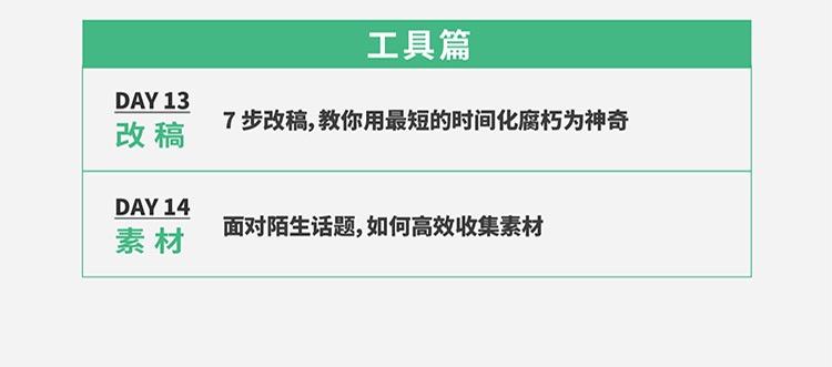 http://mtedu-img.oss-cn-beijing-internal.aliyuncs.com/ueditor/20200318175058_130097.jpg
