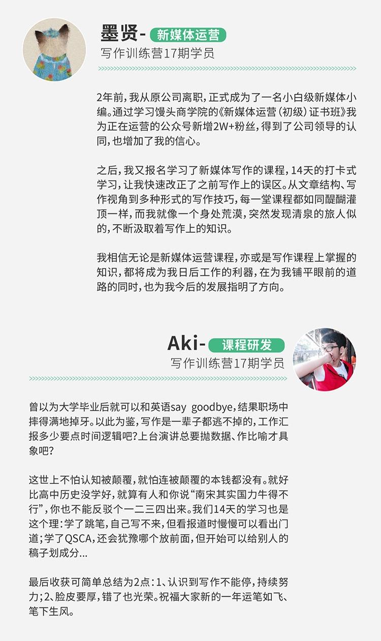 http://mtedu-img.oss-cn-beijing-internal.aliyuncs.com/ueditor/20200318175226_136263.jpg