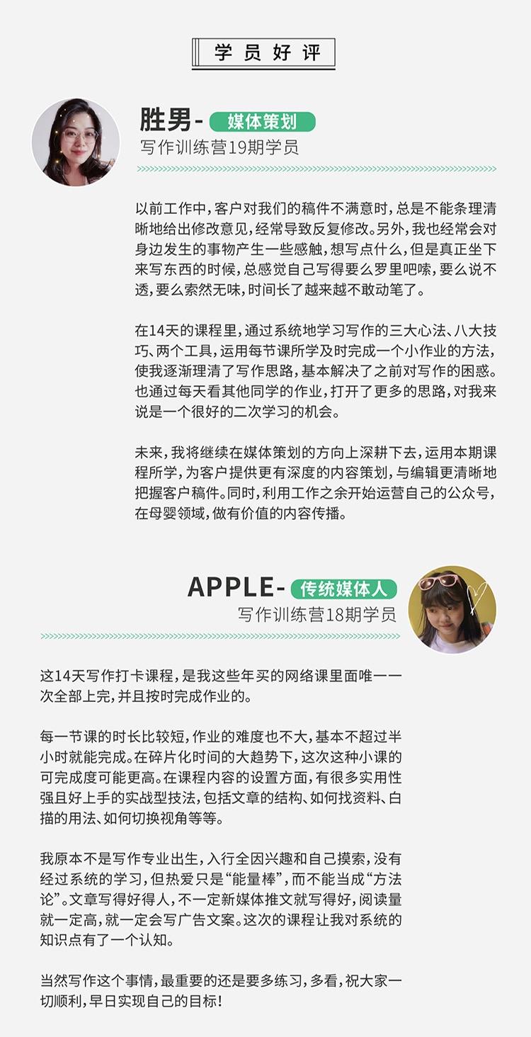 http://mtedu-img.oss-cn-beijing-internal.aliyuncs.com/ueditor/20200318175226_915149.jpg