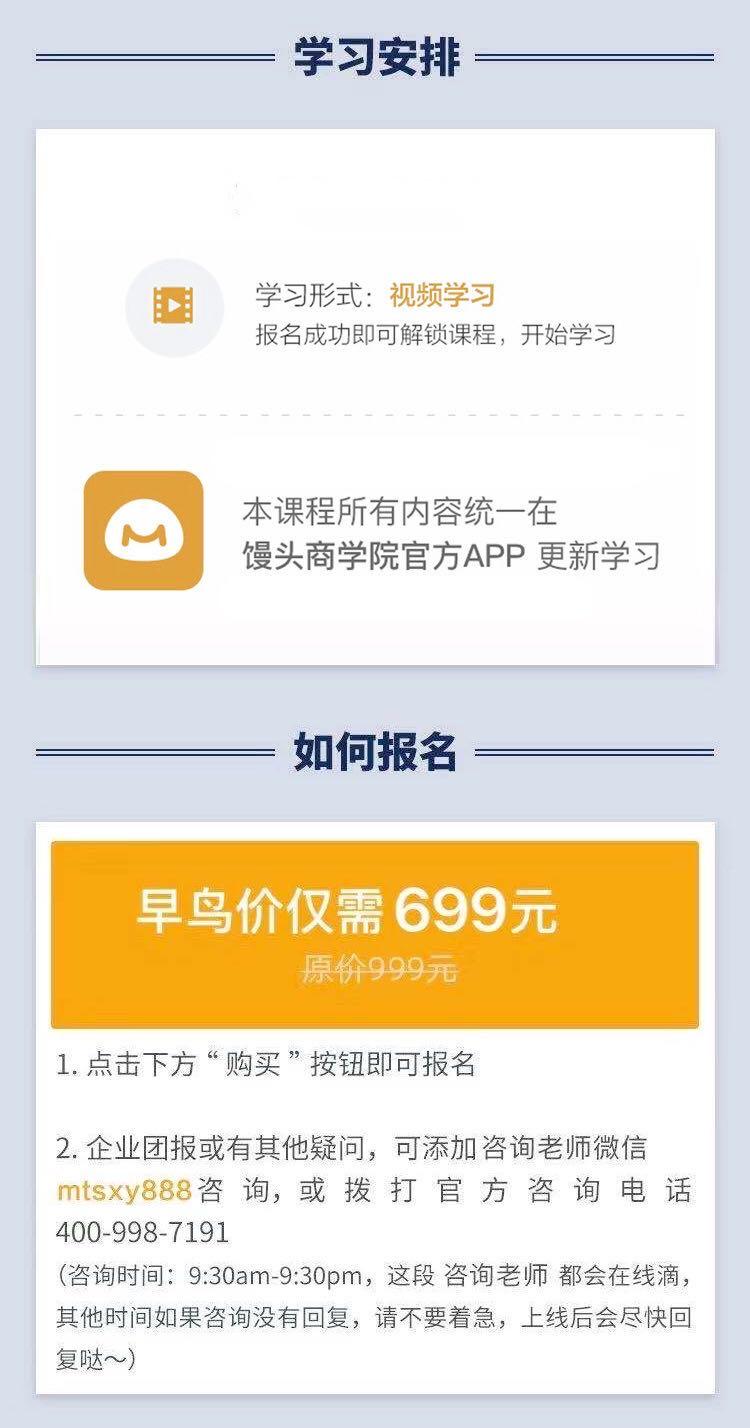 http://mtedu-img.oss-cn-beijing-internal.aliyuncs.com/ueditor/20200318184601_900543.jpeg