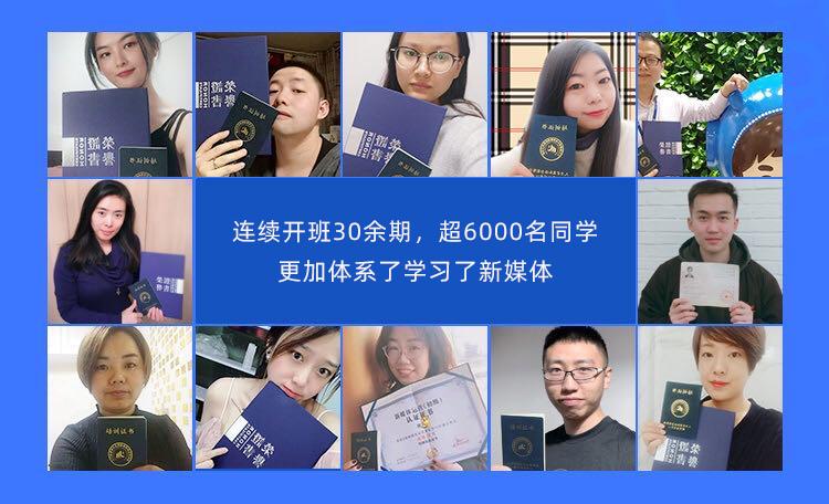 http://mtedu-img.oss-cn-beijing-internal.aliyuncs.com/ueditor/20200320170551_963032.jpg
