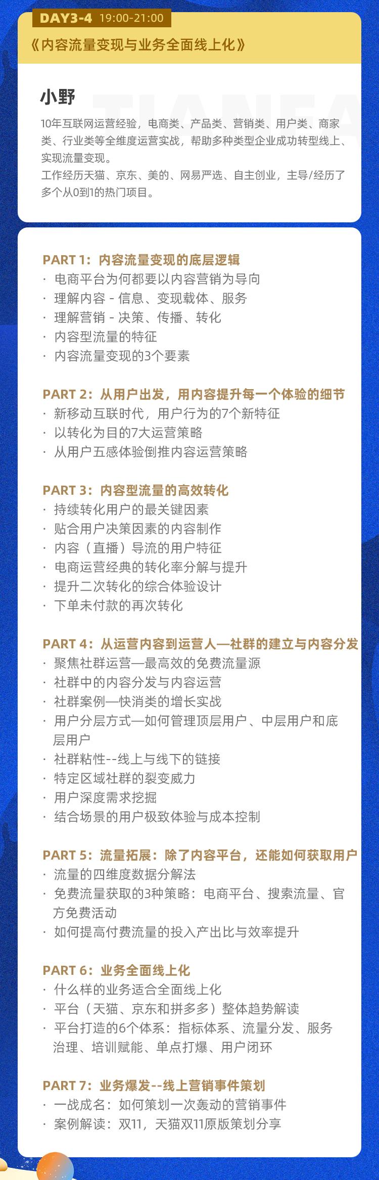 http://mtedu-img.oss-cn-beijing-internal.aliyuncs.com/ueditor/20200323193901_385838.jpg