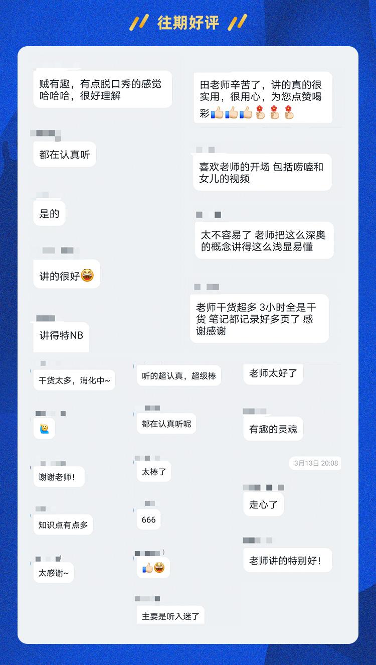 http://mtedu-img.oss-cn-beijing-internal.aliyuncs.com/ueditor/20200324120737_296714.jpg