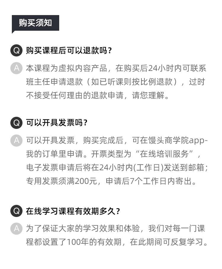 http://mtedu-img.oss-cn-beijing-internal.aliyuncs.com/ueditor/20200324174828_524149.jpg