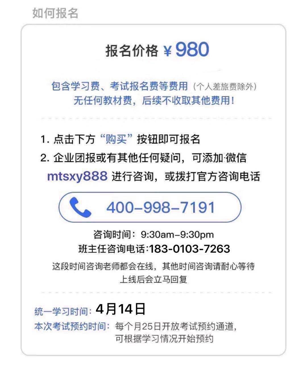 http://mtedu-img.oss-cn-beijing-internal.aliyuncs.com/ueditor/20200326200402_320907.jpeg