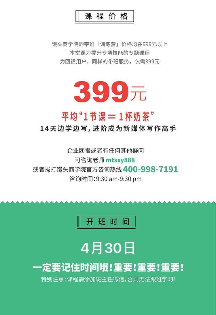 http://mtedu-img.oss-cn-beijing-internal.aliyuncs.com/ueditor/20200401114322_235162.jpeg