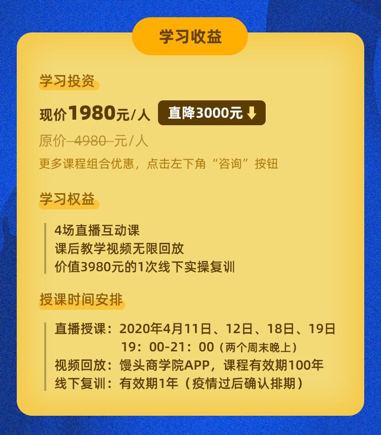 http://mtedu-img.oss-cn-beijing-internal.aliyuncs.com/ueditor/20200402121530_422779.jpeg