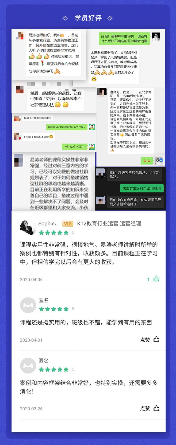 http://mtedu-img.oss-cn-beijing-internal.aliyuncs.com/ueditor/20200409133531_290551.jpg