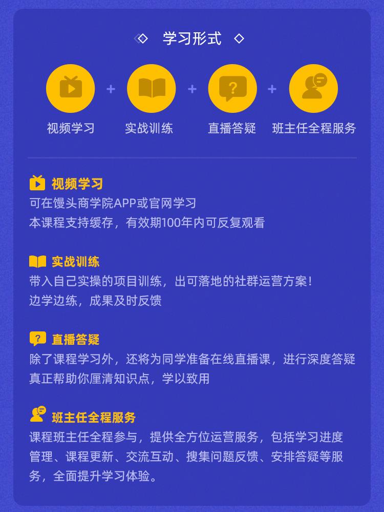 http://mtedu-img.oss-cn-beijing-internal.aliyuncs.com/ueditor/20200410155752_941149.jpg