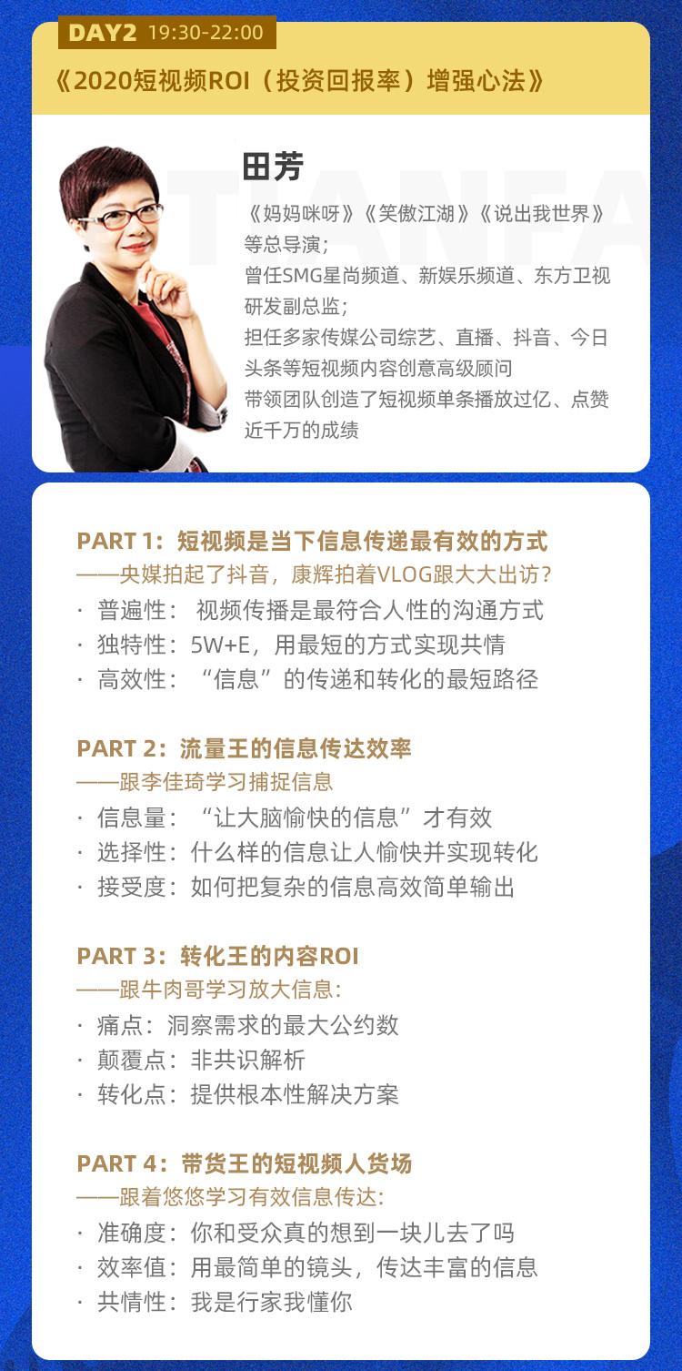 http://mtedu-img.oss-cn-beijing-internal.aliyuncs.com/ueditor/20200410195248_824016.jpg