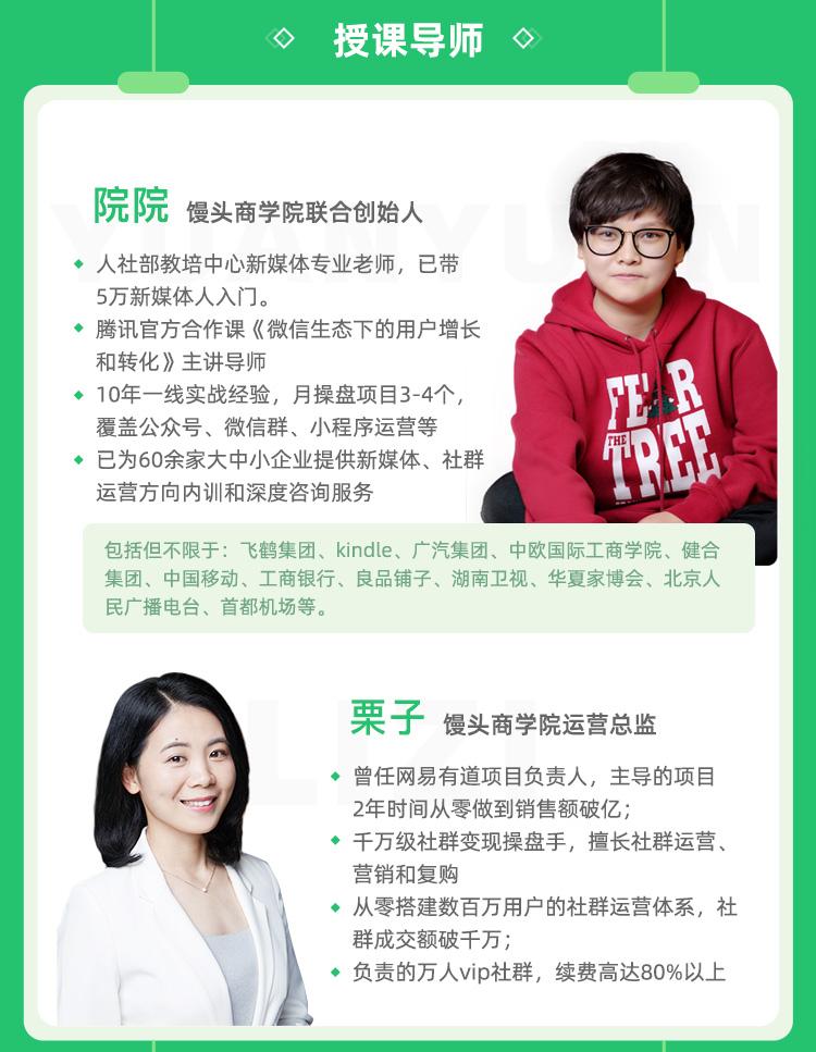 http://mtedu-img.oss-cn-beijing-internal.aliyuncs.com/ueditor/20200421140535_445568.jpg