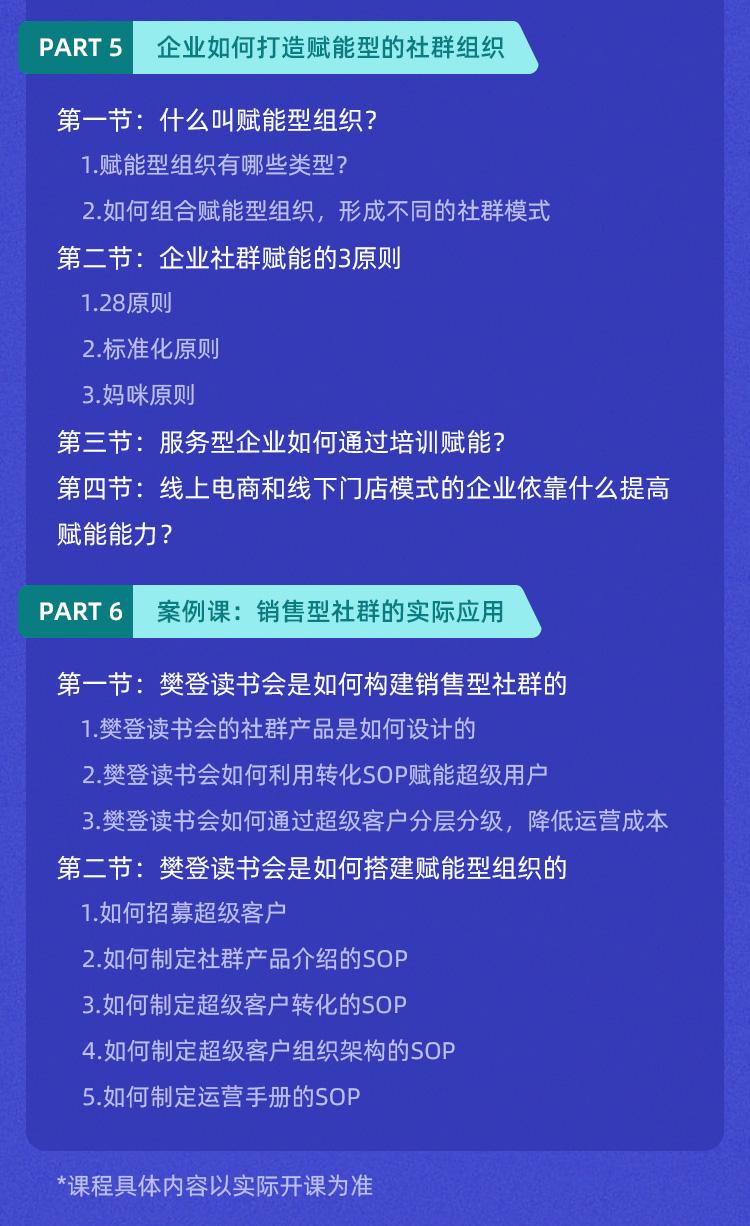 http://mtedu-img.oss-cn-beijing-internal.aliyuncs.com/ueditor/20200421161424_473265.jpg