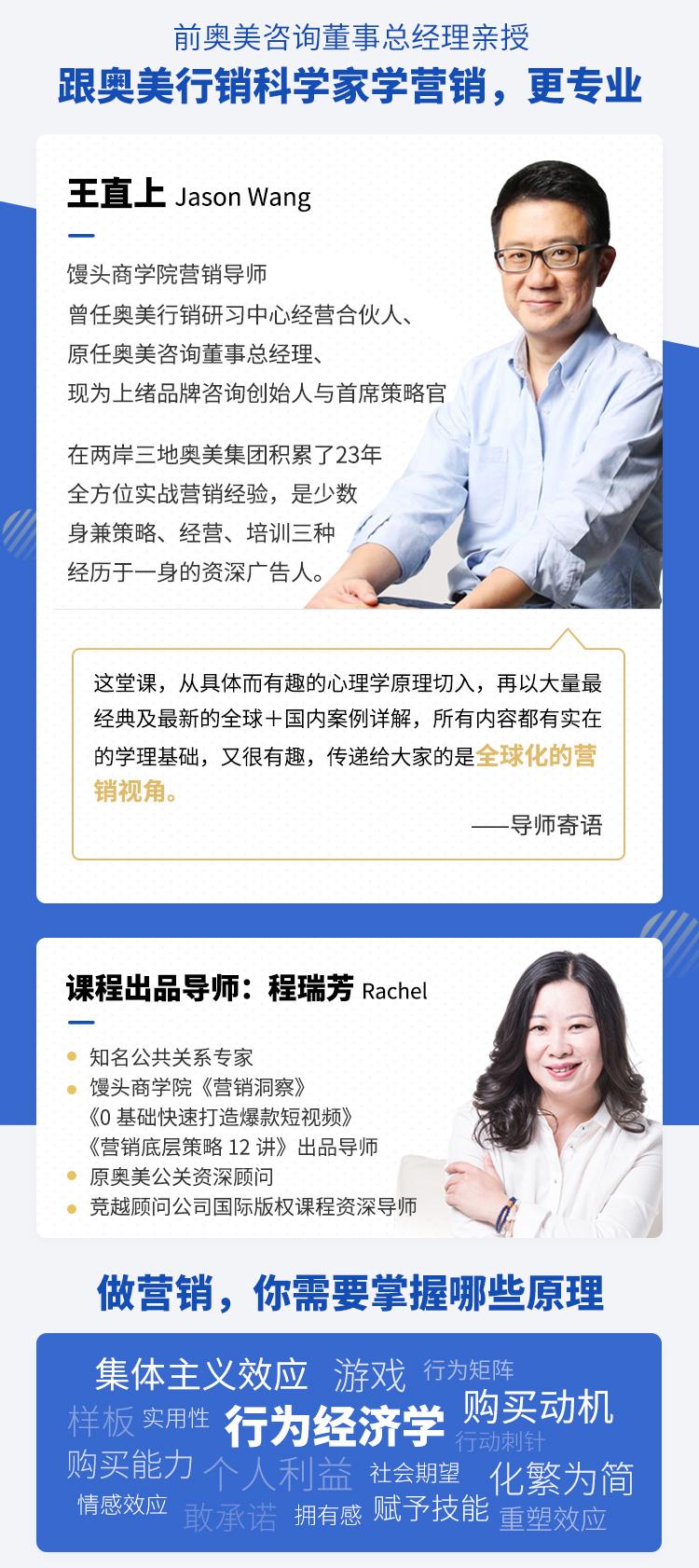 http://mtedu-img.oss-cn-beijing-internal.aliyuncs.com/ueditor/20200423163255_458846.jpg