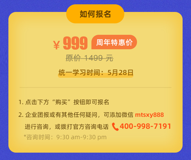 http://mtedu-img.oss-cn-beijing-internal.aliyuncs.com/ueditor/20200508000653_403183.png