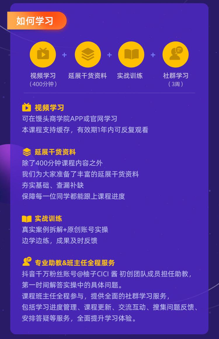 http://mtedu-img.oss-cn-beijing-internal.aliyuncs.com/ueditor/20200512105729_751463.jpg