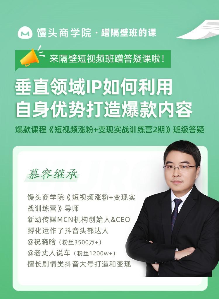 http://mtedu-img.oss-cn-beijing-internal.aliyuncs.com/ueditor/20200512184115_866541.jpg
