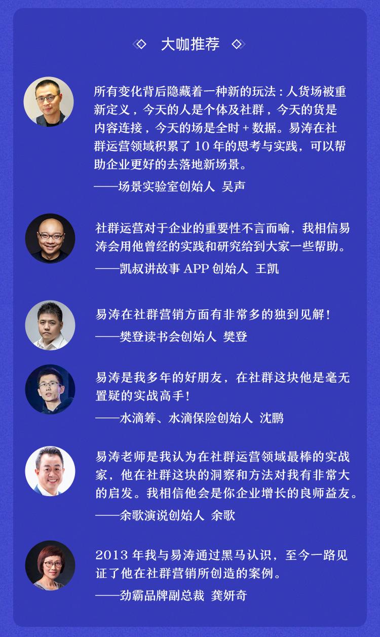 http://mtedu-img.oss-cn-beijing-internal.aliyuncs.com/ueditor/20200512202316_311920.jpg