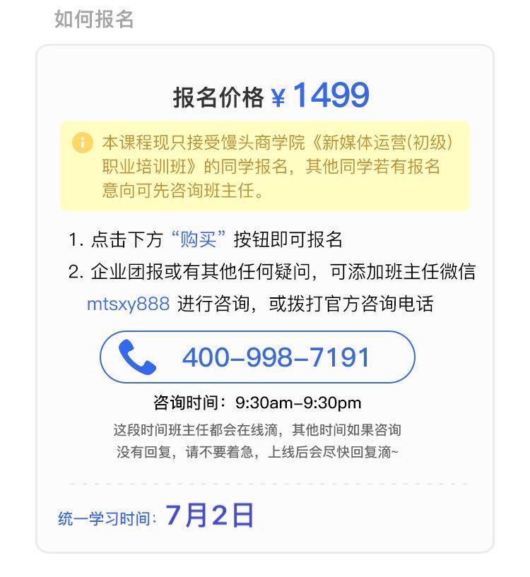 http://mtedu-img.oss-cn-beijing-internal.aliyuncs.com/ueditor/20200531215636_768801.jpeg