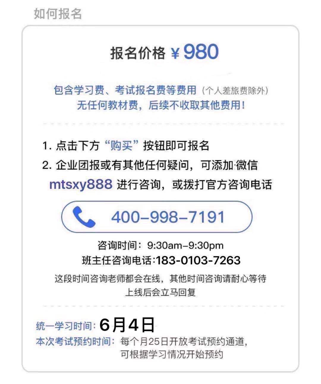 http://mtedu-img.oss-cn-beijing-internal.aliyuncs.com/ueditor/20200531220205_245033.jpeg