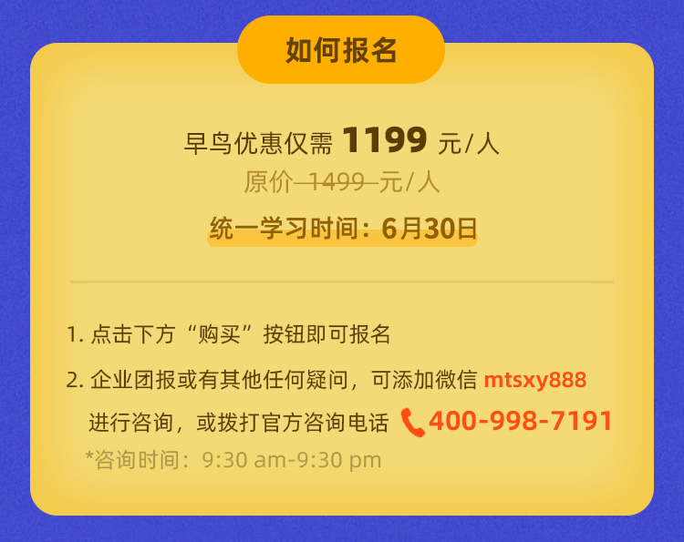 http://mtedu-img.oss-cn-beijing-internal.aliyuncs.com/ueditor/20200602170632_950919.jpg