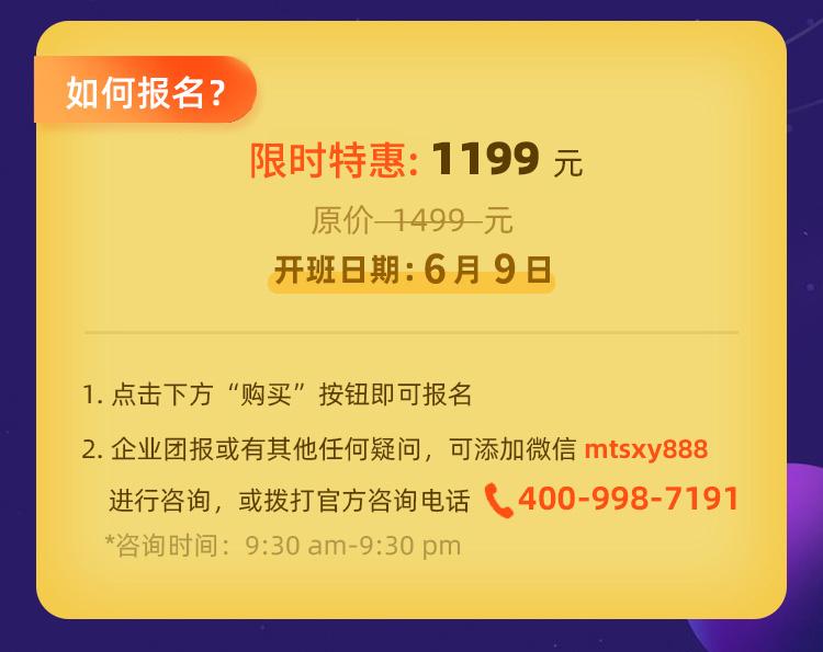 http://mtedu-img.oss-cn-beijing-internal.aliyuncs.com/ueditor/20200603181633_199821.jpg