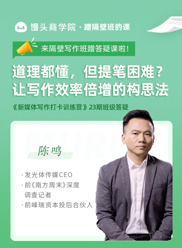 http://mtedu-img.oss-cn-beijing-internal.aliyuncs.com/ueditor/20200605191019_938799.jpg